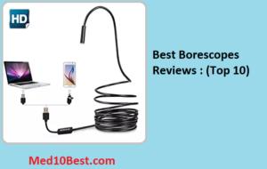 Best Borescopes