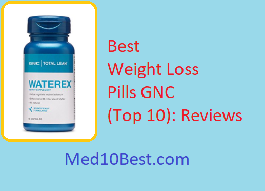 gnc best diet pills
